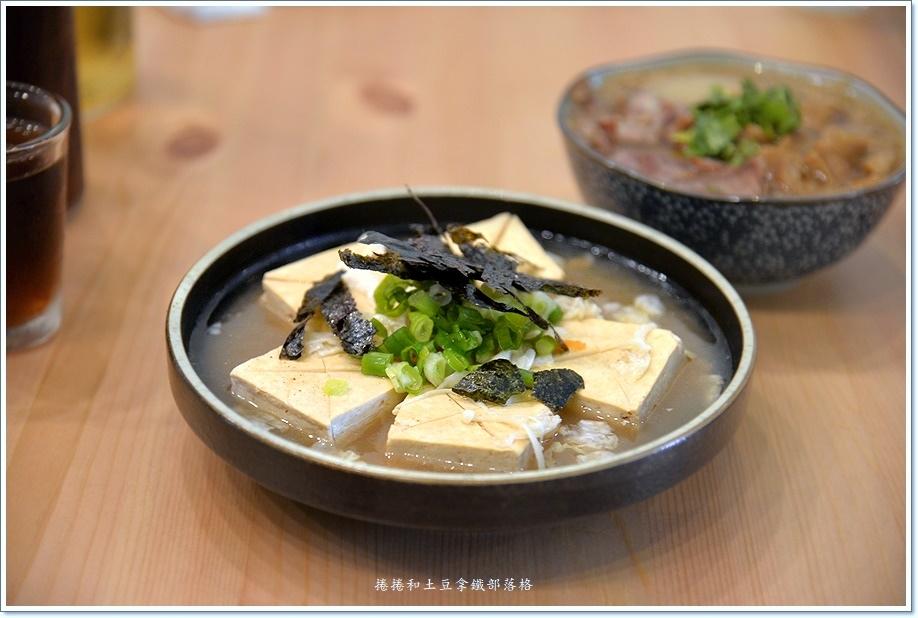 三福麵線-5.JPG