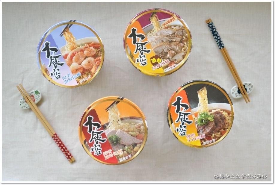 大食客00001.JPG