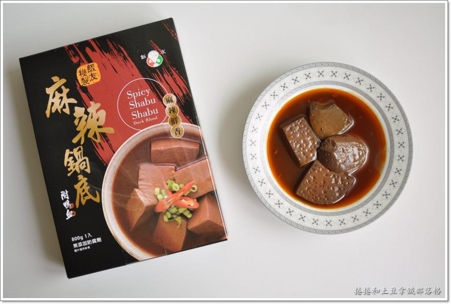 飯友麻辣火鍋湯底00013.JPG