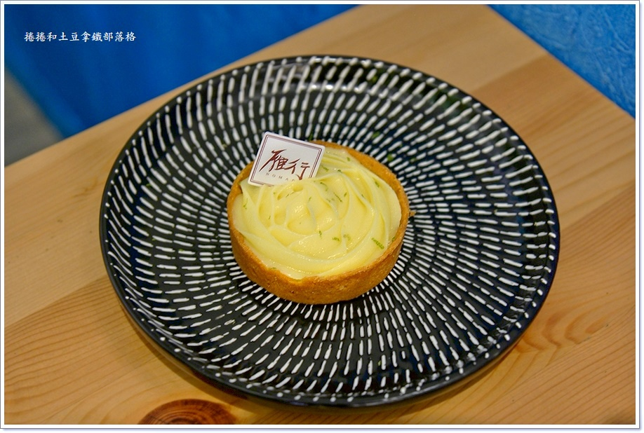 雁行咖啡-29.JPG