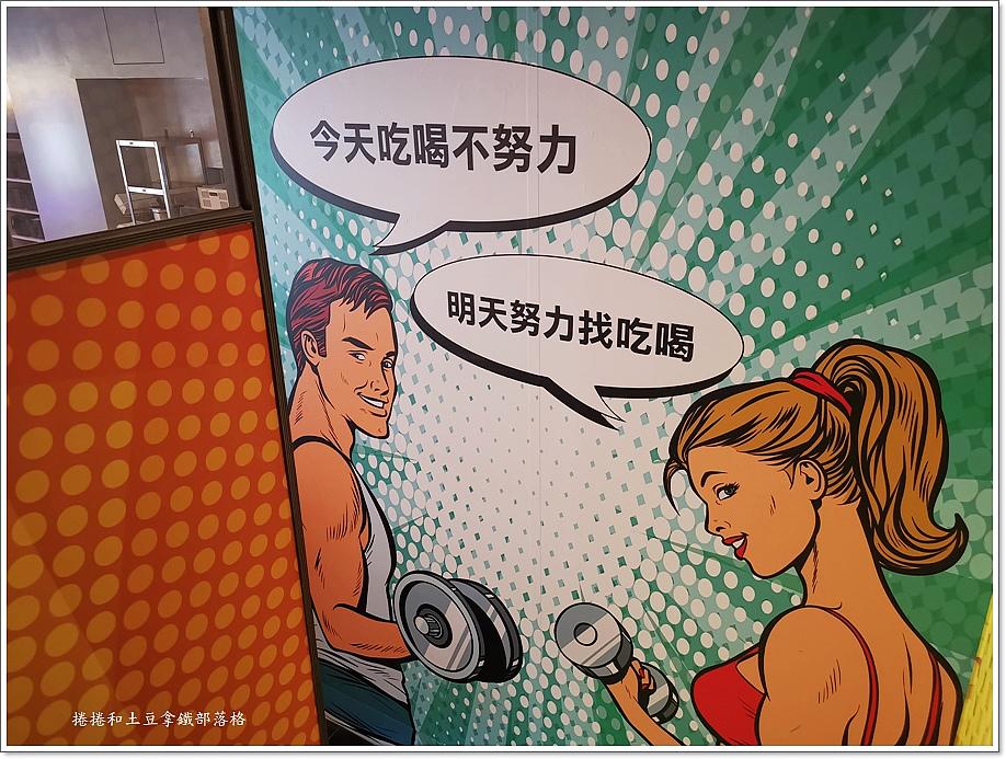 真男饌牛肉麵11.jpg