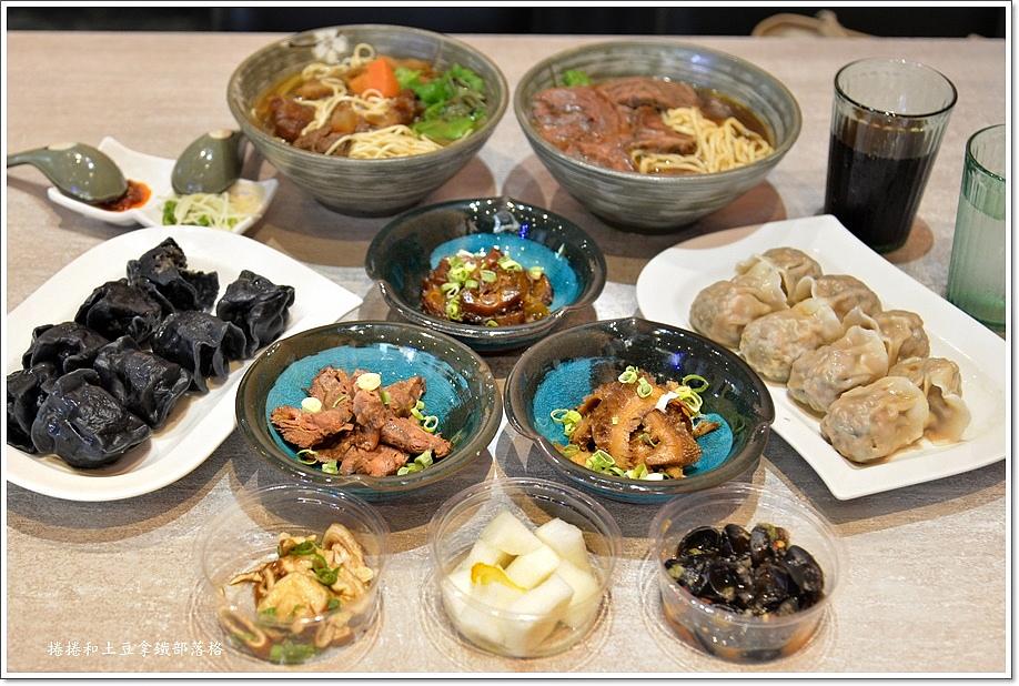 真男饌牛肉麵34.JPG