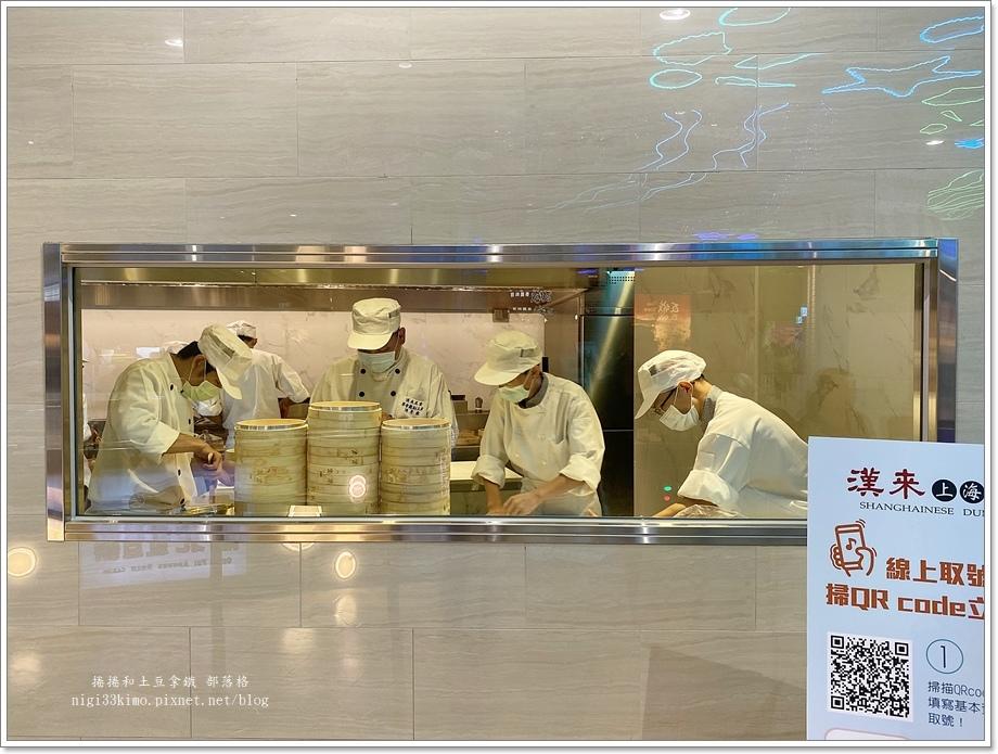 漢來上海湯包13.JPG