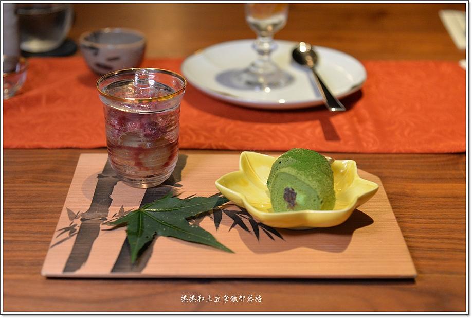 晶英懷石料理-32.JPG