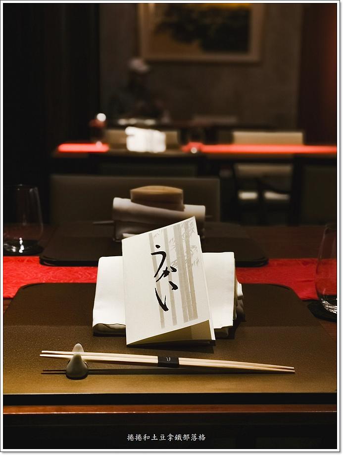 晶英懷石料理-36.jpg