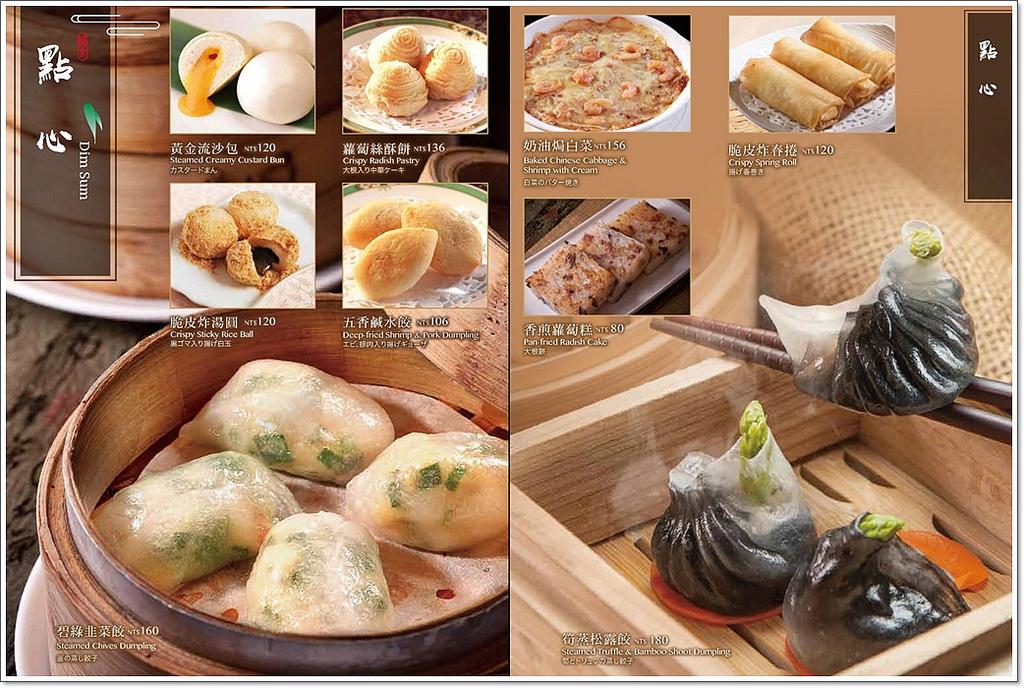 翠園菜單-6.jpg