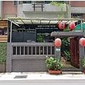 魚心鰻魚飯專賣店03.jpg