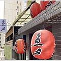 魚心鰻魚飯專賣店05.JPG