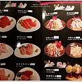 魚心鰻魚飯專賣店12.jpg