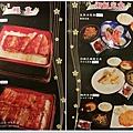 魚心鰻魚飯專賣店11.jpg