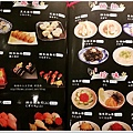 魚心鰻魚飯專賣店13.jpg