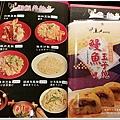 魚心鰻魚飯專賣店14.jpg