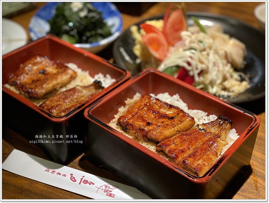 魚心鰻魚飯專賣店17.JPG