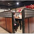 魚心鰻魚飯專賣店20.jpg
