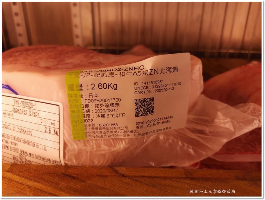癮燒肉-14.jpg