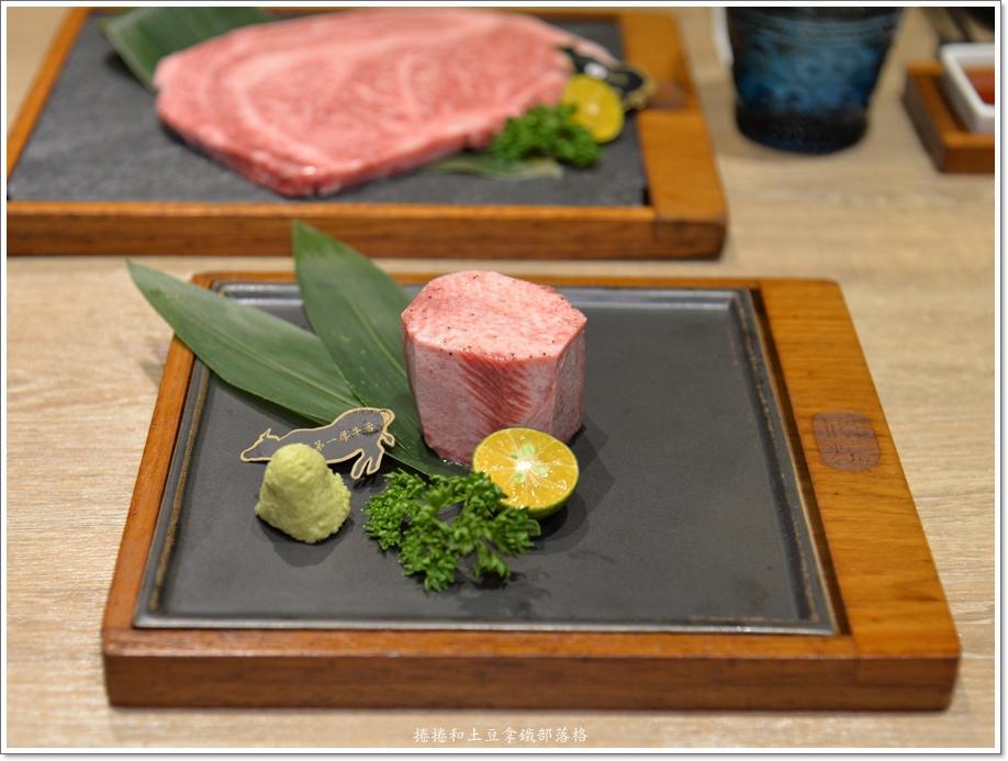 癮燒肉-23.JPG