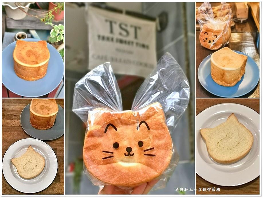 貓吐司TST-14.jpg