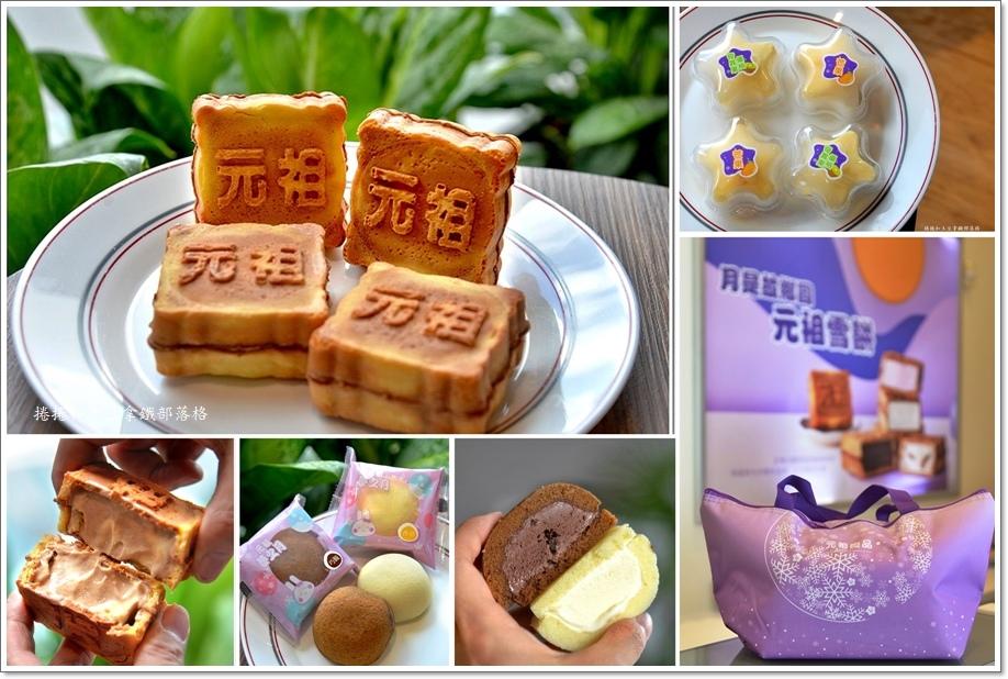 元祖雪糕-24.jpg