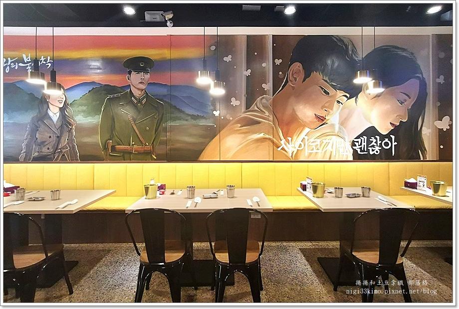 槿韓食堂01.jpg