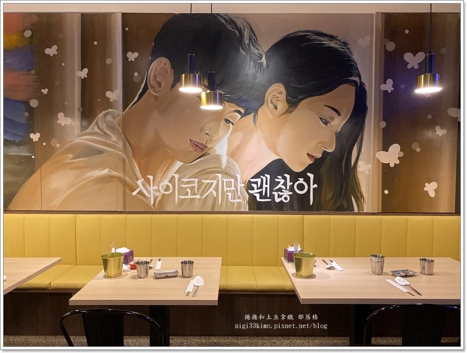 槿韓食堂11.JPG