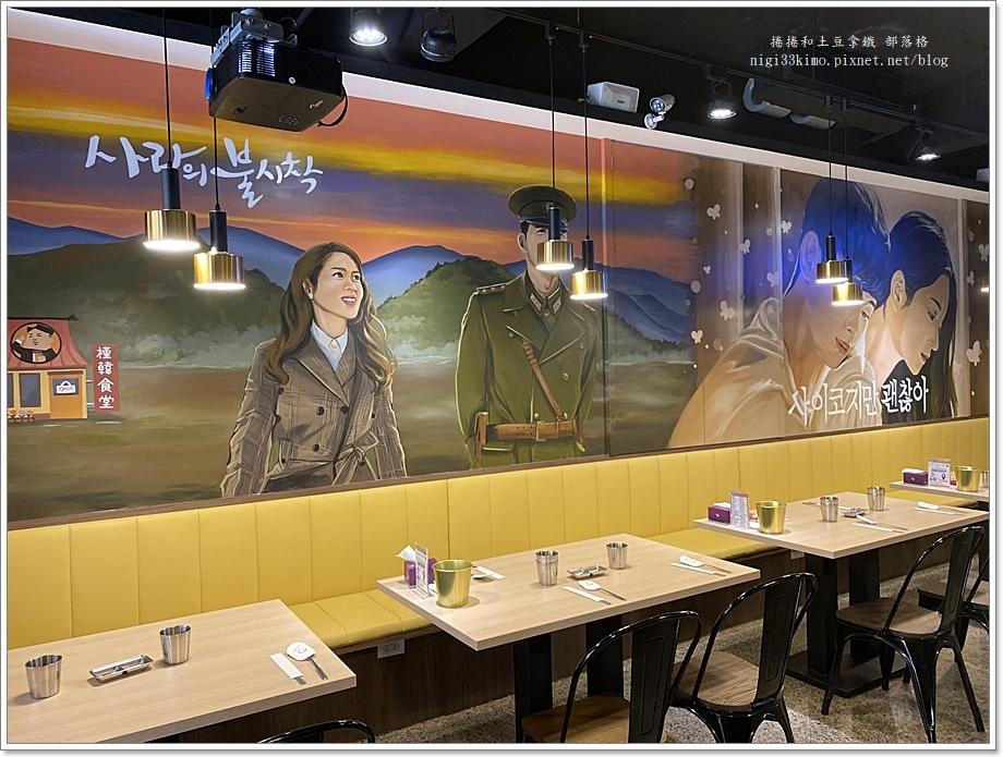 槿韓食堂10.JPG
