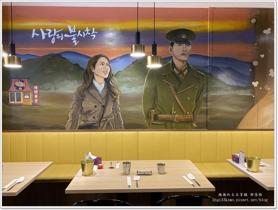 槿韓食堂12.JPG