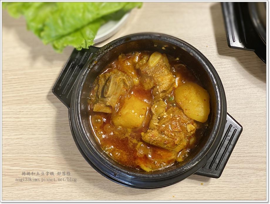 槿韓食堂44.JPG
