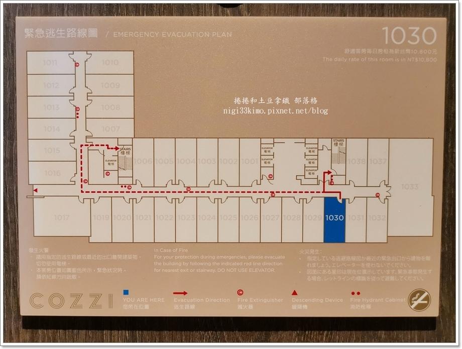 和逸飯店桃園館33.jpg