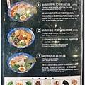 雞玉錦拉麵07.JPG