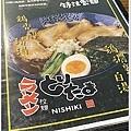 雞玉錦拉麵10.JPG