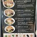 雞玉錦拉麵08.JPG