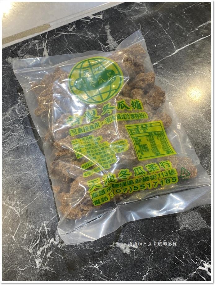 天池冬瓜茶-5.JPG