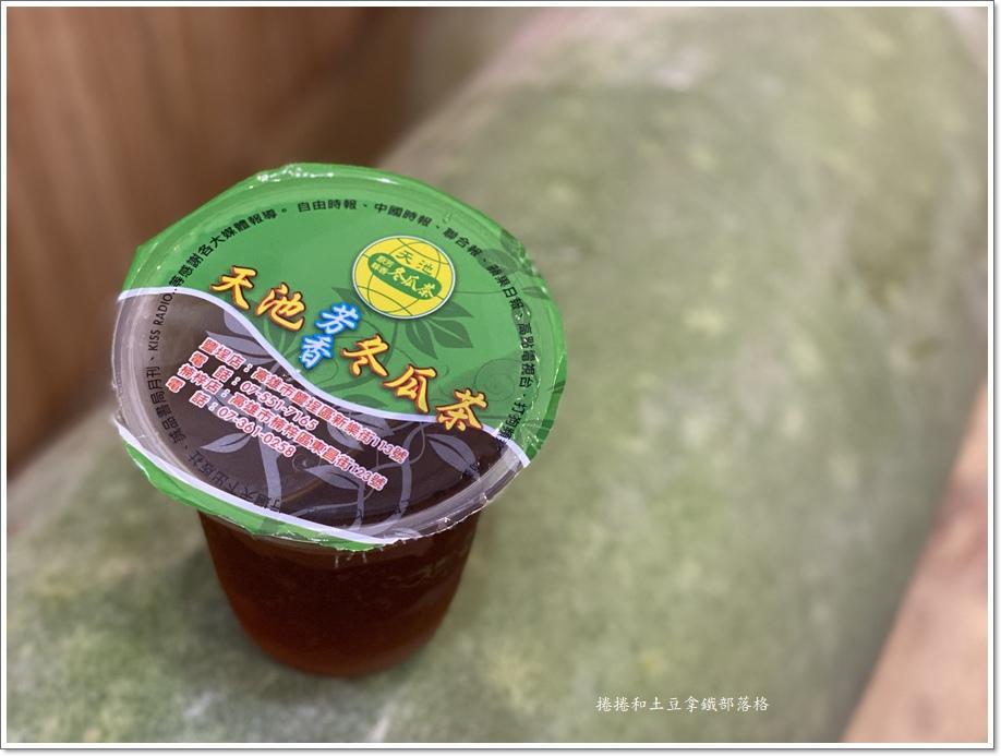 天池冬瓜茶-1.JPG