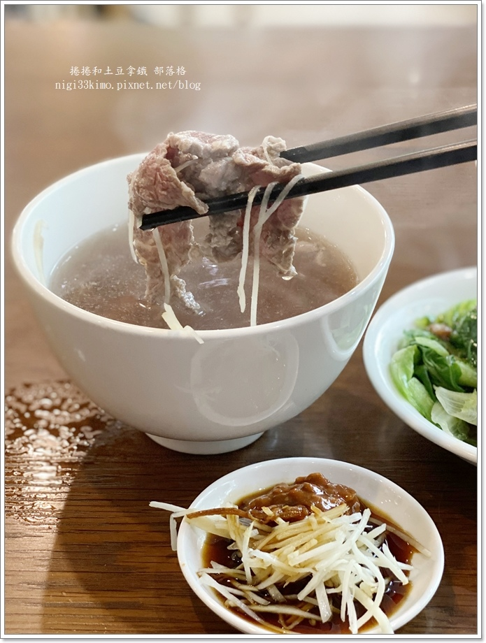 永記清燙牛肉湯19.JPG