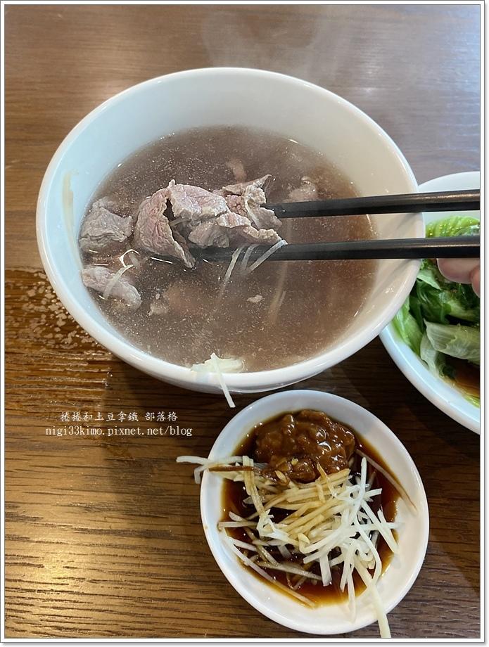 永記清燙牛肉湯18.JPG
