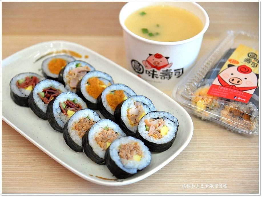 圓味壽司-13.JPG