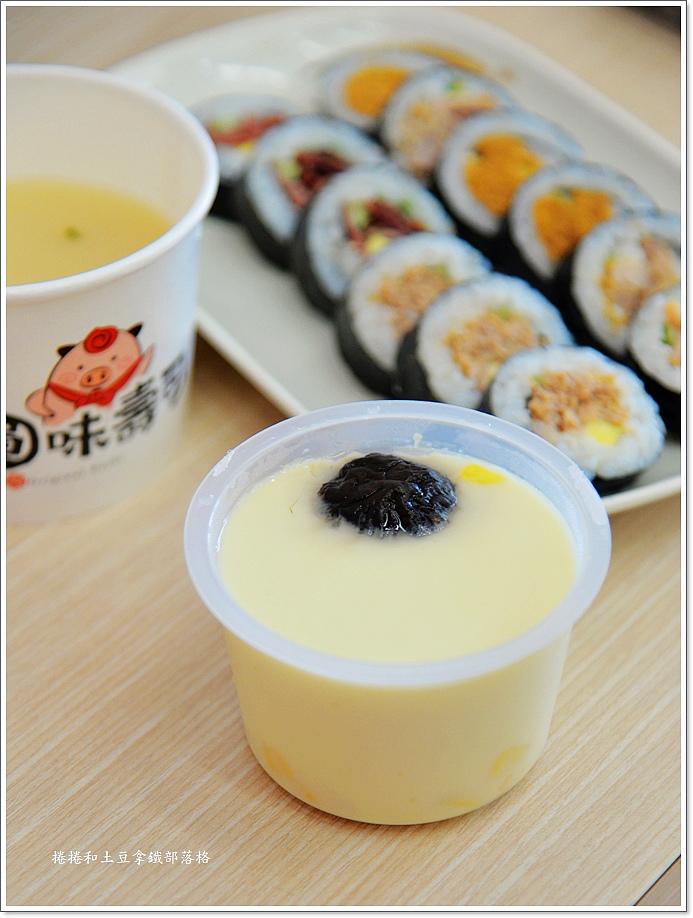 圓味壽司-9.JPG