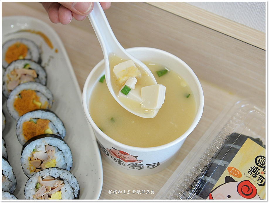 圓味壽司-10.JPG