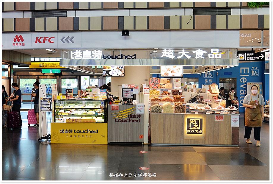 環球購物中心-2.JPG