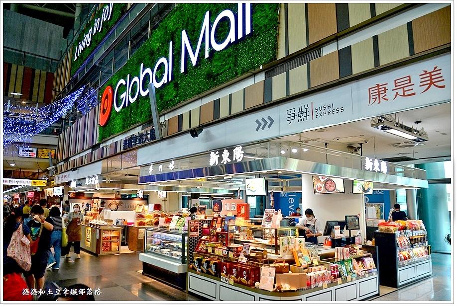 環球購物中心-4.JPG