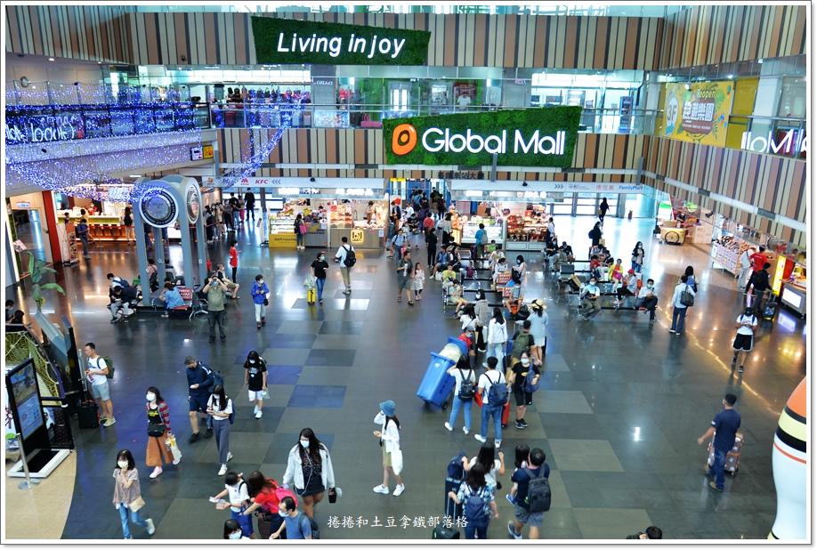 環球購物中心-1.JPG