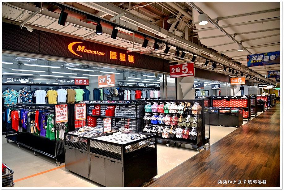 環球購物中心-7.JPG