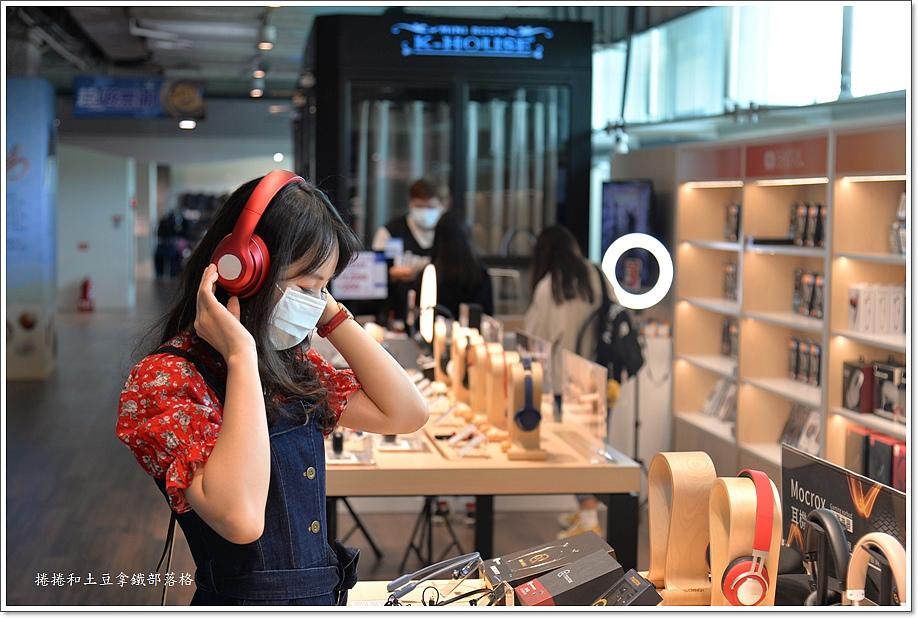 環球購物中心-14.JPG