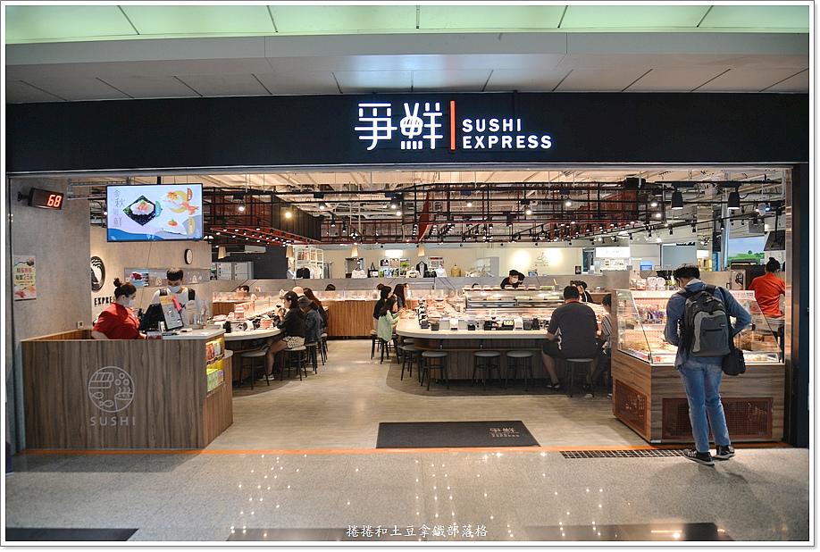 環球購物中心-21.JPG