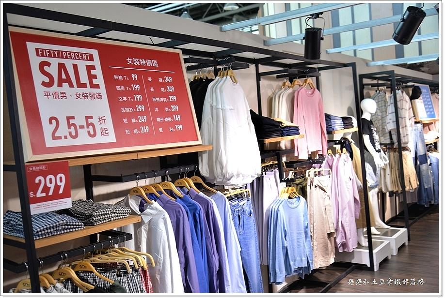 環球購物中心-16.JPG