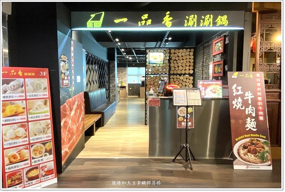環球購物中心-25.JPG