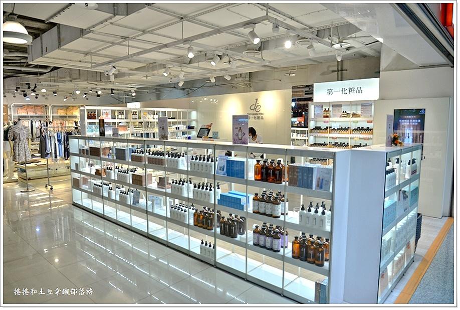 環球購物中心-23.JPG