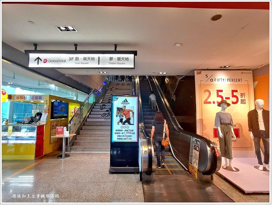 環球購物中心-27.jpg