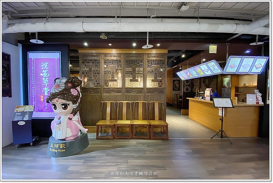 環球購物中心-24.JPG