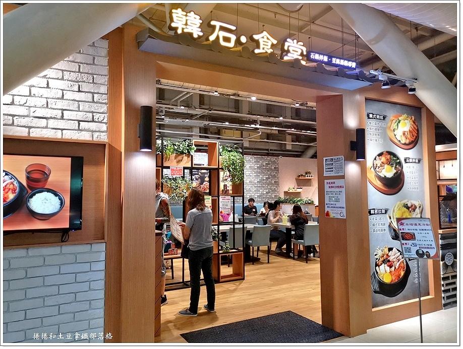 環球購物中心-29.jpg